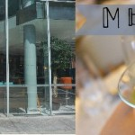 A Little Break At M by Montcalm Shoreditch